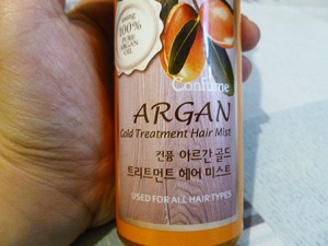 Confume Argan Mist