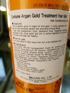 Argan Mist Ingredients